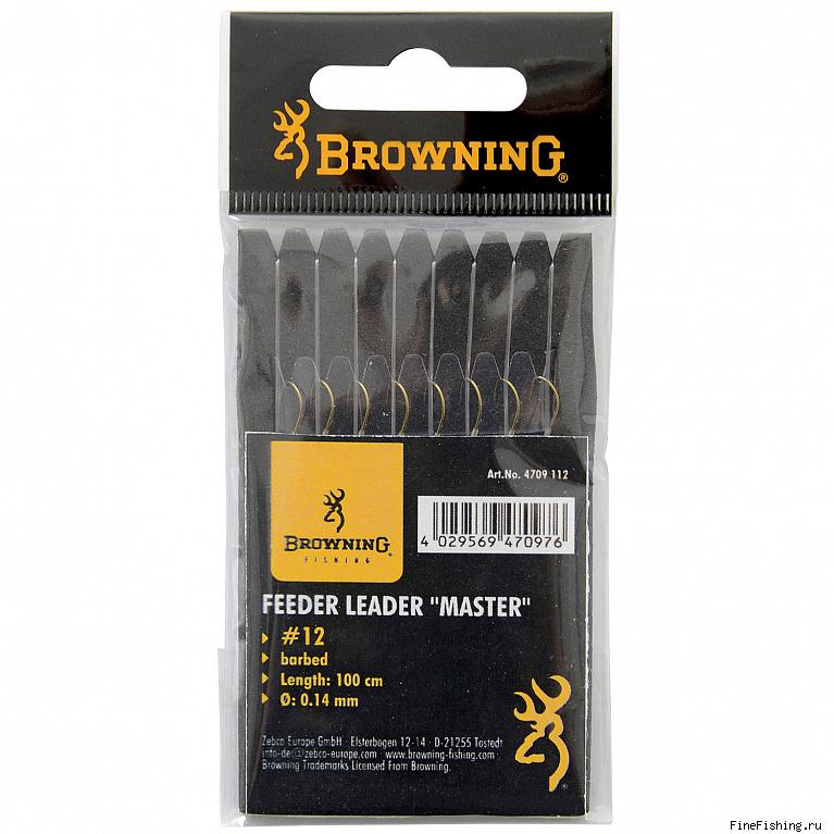 "Крючки с поводками Browning Feeder Hook - to - nylon ""Master"" n,12"