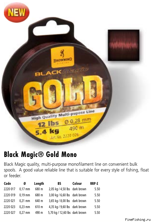Леска Browning Black Magic Gold Mono 0,27mm 490m 5,7kg