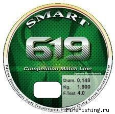 Леска Maver 619 Competition Match Line 150 м, 0.205 мм, 3.8кг